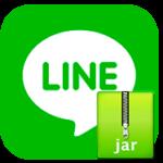 Line скачать Jar версию бесплатно