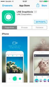 funkciya-snapmovie-dlya-sozdaniya-videorolikov-v-line