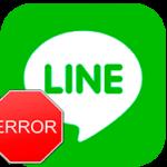 Line не работает