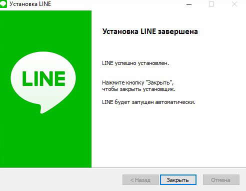 line-dlya-kompyutera