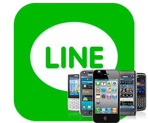 line-dlya-telefona