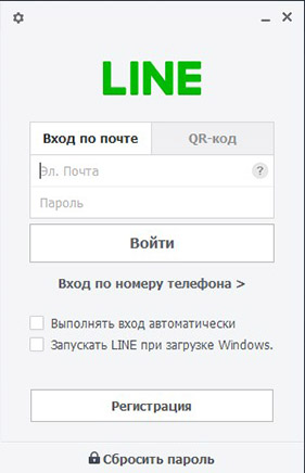 line-dlya-windows-88-1