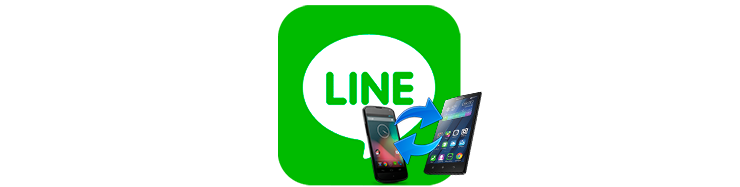 Как перенести LINE на другой телефон