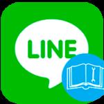Как пользоваться приложением Line