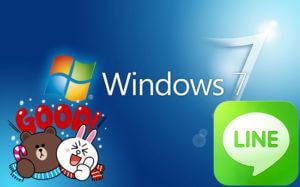 line-dlya-windows-7