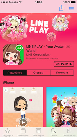 line-play-besplatnaya-igra-v-line