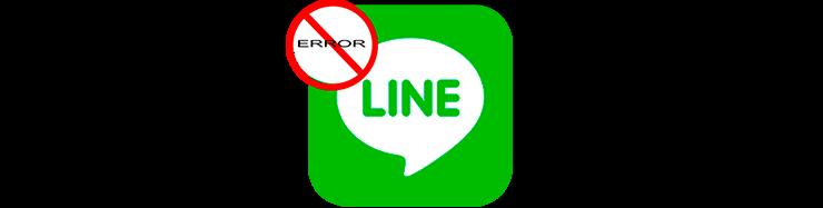 LINE — основные ошибки и их решения